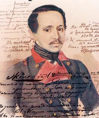 М.Ю. Лермонтов (1814 - 1841)